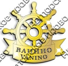 Магнит зеркальный Ванино05