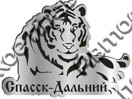 """Магнит зеркальный """"Тигр"""" г.Спасск-Дальний"""