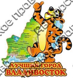 Магнит Карта тигруля с символикой Владивостока