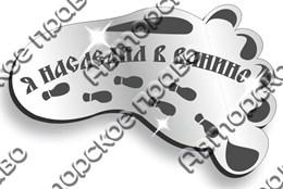 Магнит зеркальный Ванино 3