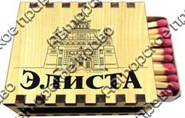 Сувенирные спички с гравировкой Памятник Вашего города Элиста