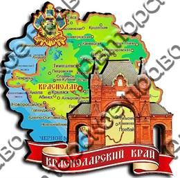 Магнит Карта 2-хслойная на ленте Краснодарский край