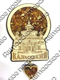 Магнит Калмыкия с янтарем 11 Калмыкия