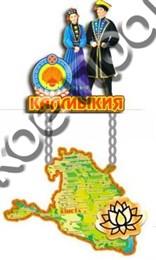 Магнит Качели Калмыкская пара с картой и зеркальной фурнитурой