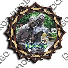 Магнит-тарелка 100 мм г.Краснодар 8