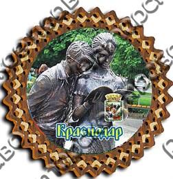 Магнит-тарелка 100 мм г.Краснодар 7