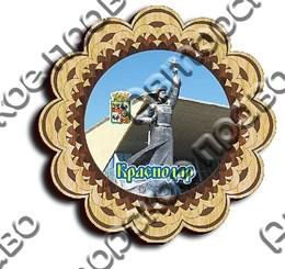 Магнит-тарелка 100 мм г.Краснодар 12