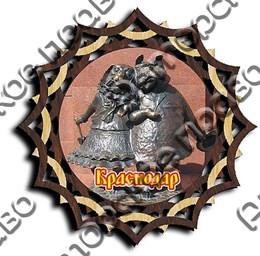 Магнит-тарелка 100 мм г.Краснодар 2