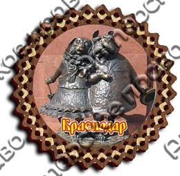 Магнит-тарелка 100 мм г.Краснодар 1