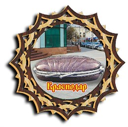 Магнит-тарелка 100 мм г.Краснодар 5