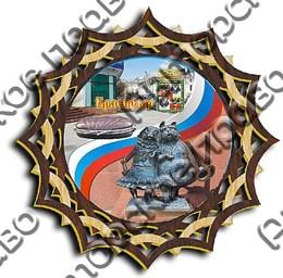 Тарелка-панно 150 мм г.Краснодар 11