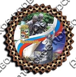 Тарелка-панно 150 мм г.Краснодар 7