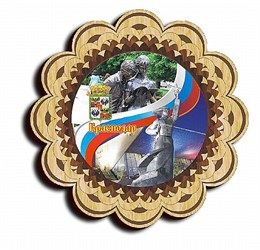 Тарелка-панно 150 мм г.Краснодар 9