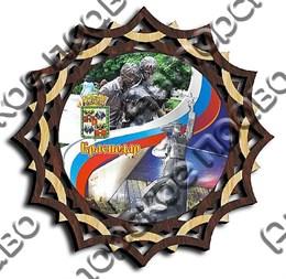 Тарелка-панно 150 мм г.Краснодар 8