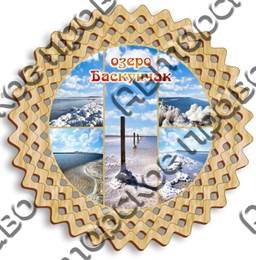 Тарелка-панно 25см вид 1 с символикой Баскунчак