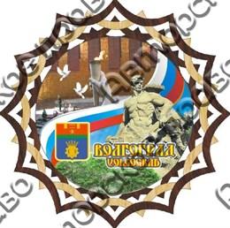 Тарелка-Панно 250мм Волгоград2