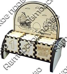 Вечный календарь Кабардинка