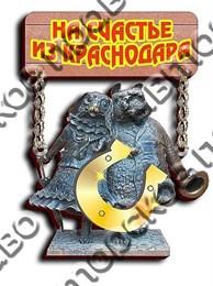 Магнит Качели г.Краснодар 1
