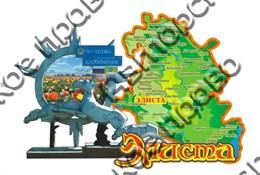 Магнит Памятник-Сайгаки-Карта Элиста