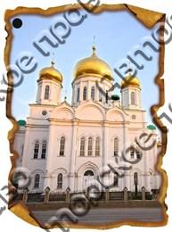 Брелок Свиток вид 1 Ростов на Дону