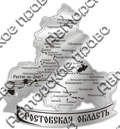 Магнит зеркальный Карта области Ростов на Дону