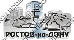 Магнит зеркальный Набережная Ростов на Дону