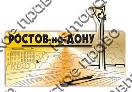 Магнит зеркальный Стелла Ростов на Дону