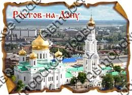 Магнит Свиток прямоугольный вид 2 Ростов на Дону