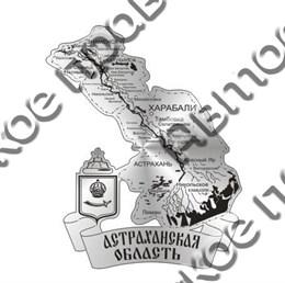 Магнит зеркальный Карта области Харабали