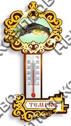 Магнит Ключ с термометром вид 5 Темрюк