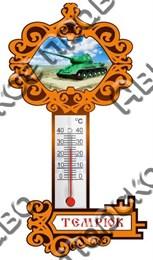 Магнит Ключ с термометром вид 2 Темрюк