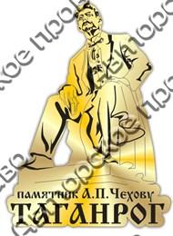 Магнит зеркальный Памятник Чехову Таганрог
