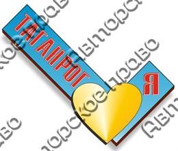 Магнит Лайк с зеркальным сердечком вид 1 Таганрог
