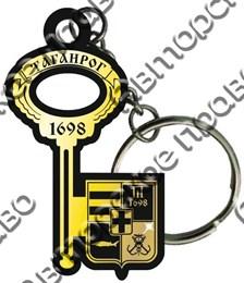Брелок зеркальный Ключ Таганрог