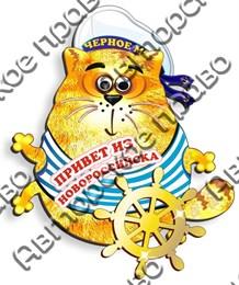 Магнит Котейка с зеркальной фурнитурой и символикой Новороссийска
