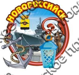 Магнит Фонарик с достопримечательностями Новороссийска