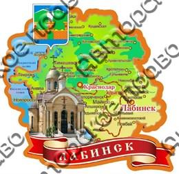 Магнит Карта на ленте Лабинск