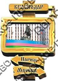 Магнит Указатель с колокольчиком 2 Краснодар