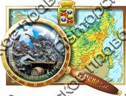 Магнит Карта с лупой вид 12 Краснодар
