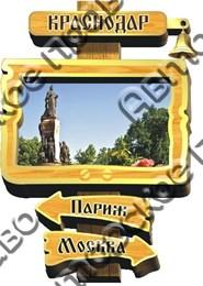 Магнит Указатель с колокольчиком 1 Краснодар