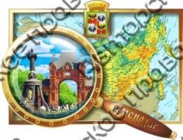 Магнит Карта с лупой вид 9 Краснодар
