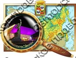 Магнит Карта с лупой вид 4 Краснодар