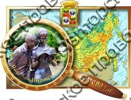 Магнит Карта с лупой вид 2 Краснодар