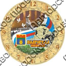 Часы деревянные с картинкой 250мм Волгоград2