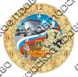 Часы деревянные с картинкой 150ммВолгоград1
