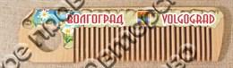Гребень2 Волгоград