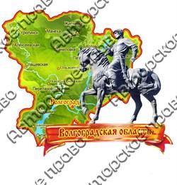 Магнит Памятник Засекину на карте Волгоград