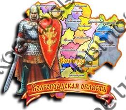 Магнит Карта Рыцарь в доспехах Волгоград