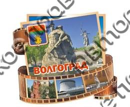 Магнит Фотоплёнка 2 Волгоград