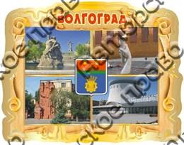 Магнит Свиток коллаж Волгоград
